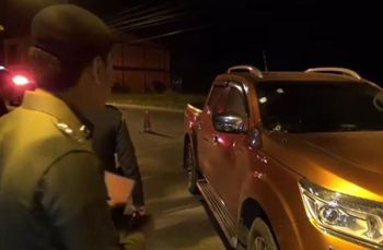 ไล่ยิงนักการภารโรงดับ  ขณะขับรถเข้าเมืองยะลา  ตร.คาดฝีมือกลุ่มโจรใต้