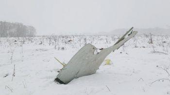 สอบเครื่องบินตกในรัสเซีย เสียชีวิตยกลำ 71 คน-คาดสภาพอากาศ