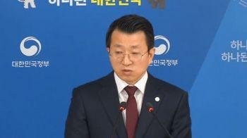 เกาหลีใต้อนุมัติงบประมาณ ดูแลเกาหลีเหนือโอลิมปิกฤดูหนาว