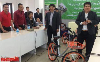 เชียงรายจับมือเอกชนนำจักรยานอัจฉริยะมาใช้ปั่นเที่ยวทั่วเมือง3,000คัน