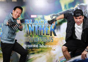 'BLACK PANTHER' เปิดตัว GALA NIGHT ศิลปิน-ดาราตบเท้าบูชาทีมฝ่าบาทคับคั่ง