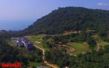 กรมป่าไม้แจ้งจับสนามกอล์ฟดังเกาะสมุย บุกรุกพื้นที่ป่ากว่า60ไร่