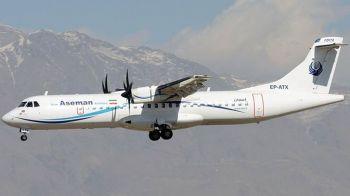เริ่มค้นหาซากเครื่องบิน\'อิหร่าน\'อีกครั้ง พบบินลำนี้เคยจอดนิ่งนาน7ปี