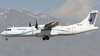 เริ่มค้นหาเครื่องบินตกอิหร่าน หลังอากาศเป็นใจ-ไม่รู้ชะตากรรม 66 ชีวิต