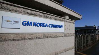 เกาหลีประกาศเขตวิกฤติทางอุตสาหกรรม