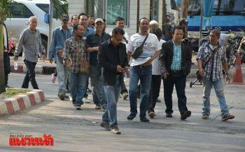 จำคุก84พธม.! ศาลฏีกาพิพากษายืนคดีผู้ชุมนุม-กลุ่มนักรบศรีวิชัยบุกNBT