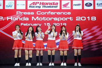 เอ.พี.ฮอนด้า ชูกลยุทธ์มอเตอร์สปอร์ต หนุนเด็กไทย สร้างชื่อระดับโลก