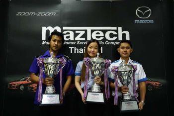มาสด้า เฟ้นหาสุดยอดคนไทย ไปแข่งขันระดับนานาชาติ