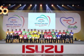 'อีซูซุ'จัดการแข่งทักษะด้านการขายและบริการ  มุ่งเป้าเพิ่มประสิทธิภาพให้กับผู้จำหน่ายทั่วประเทศ