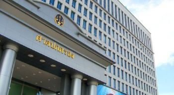 เครือข่ายหนี้สินชาวนาฯยื่นศาลปกครอง  ขอคุ้มครองชั่วคราวให้สถาบันการเงินยุติฟ้องยึดทรัพย์