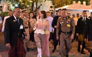 พระสิริโฉมงดงาม! ทูลกระหม่อมหญิงฯฉลองพระองค์ชุดไทย เสด็จงาน\'อุ่นไอรักฯ\' (ประมวลภาพ)