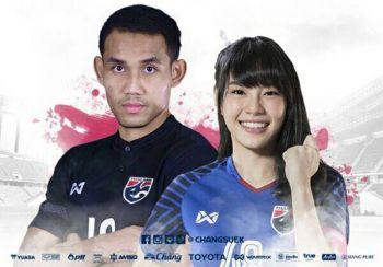 \'BNK48\'เป็นไอดอลร่วมเชียร์ทีมชาติไทย