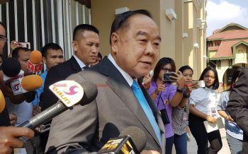 คนไทยได้ดูบอลโลกชัวร์!\'บิ๊กป้อม\'เผยเอกชนดำเนินการ-รอเซ็นสัญญา