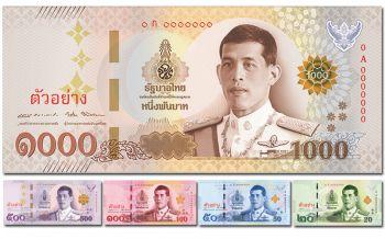 ธนบัตรแบบใหม่ \'ในหลวง ร.10\' เริ่มใช้วันจักรี 6 เมษายน