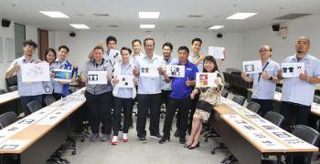 ยามาฮ่า เตรียมประกาศผลทีมชนะเลิศการออกแบบ 'QBIX T-SHIRT DESIGN CONTEST'