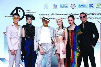 เปิดโครงการ Thai Designer Academy  เดินหน้าปั้นนักออกแบบรุ่นใหม่สู่เวทีโลก
