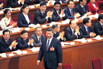 สภาประชาชนจีนลงมติ  ยกเลิกจำกัดวาระประธานาธิบดี  อียู-ญี่ปุ่นรอถกเว้นภาษีจากสหรัฐ