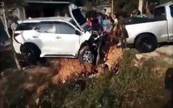 หนุ่มปาดังเบซาร์ซิ่งฟอร์จูนเนอร์ชนยายวัย 68 ดับ ผงะขนใบกระท่อมมาเต็มคันรถ
