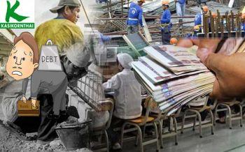รายได้เพิ่มแต่หนี้อ่วม! ผลวิจัยเผยครัวเรือนไทยมองศก.ไตรมาสแรกปี'61ทรงตัว