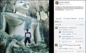เหยียบย่ำหัวใจคนสุโขทัย! ฝรั่งพิเรนทร์ปีนองค์'พระอจนะ'ยืนถ่ายรูปบนพระหัตถ์