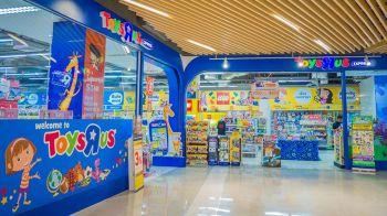'ทอยส์อาร์อัส' ร้านของเล่นรายใหญ่ เตรียมปิดตัวในสหรัฐ-คนงาน33,000คนตกงาน