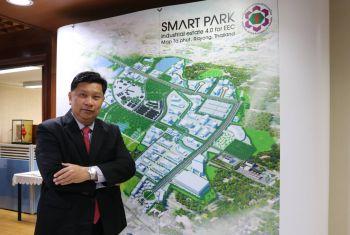 กนอ.ยึด'ญี่ปุ่น'เป็นต้นแบบ  ตั้งศูนย์'SMEs-ITC'ในไทย