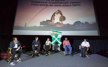 \'เทสโก้ โลตัส\' เปิดตัวสารคดีสั้นตีแผ่วิกฤติขยะอาหารในไทย รณรงค์ทุกภาคส่วนช่วยลดขยะ
