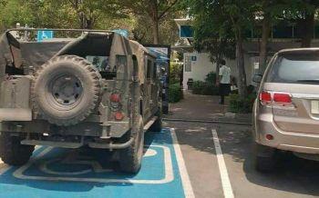 แบบนี้ก็ได้เหรอ! เผยภาพรถทหารจอดช่องคนพิการ?