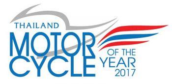 สมาคมผู้สื่อข่าวฯ  มอบรางวัลรถจักรยานยนต์ยอดเยี่ยม