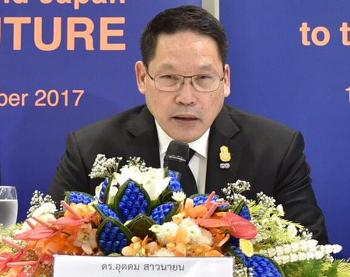ติดปีกSMEไทย  'อุตตม' ขอแรง 'ญี่ปุ่น'  ติวเข้มนวัตกรรมใหม่