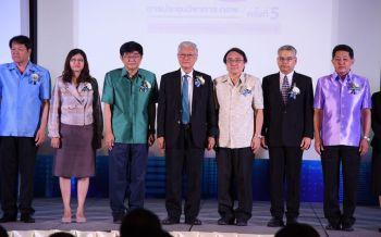 ทอพ.ชงข้อเสนอรัฐบาลหนุน16องค์กรเฉพาะช่วยขับเคลื่อนไทยแลนด์4.0