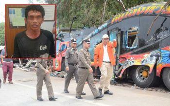 ตร.เผยคนขับรถบัสมรณะ 18 ศพ  อาจไม่เข้าข่ายพยายามฆ่า-ชี้เป็นเรื่องขับรถประมาท