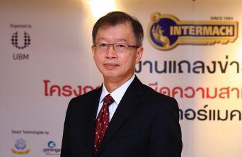 ปั้นอุตสาหกรรมไทยสู่ยุค4.0  กสอ.จัดงบจ้างกุนซือช่วยพัฒนาการผลิต