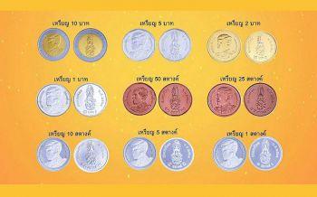 ผลิตเหรียญกษาปณ์ร.10  เปิดให้แลกทั่วปท.6เม.ย.  ธนารักษ์ผลิต9ชนิดราคา