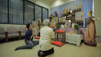 \'โรงละครแห่งชาติ\'ศิลปะแห่งความเป็นไทย  ใน\'หนองโพ ๙ ตามพระราชปณิธาน สานต่ออาชีพที่พ่อให้\'