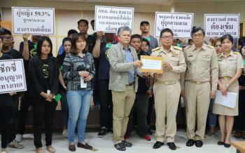 หยุดสงกรานต์เสื่อม! ผู้หญิง59%ถูกลวนลามคุกคามทางเพศ จี้กทม.จัดการ