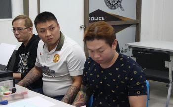 ตำรวจพัทยาจับ3หนุ่มเปิดพนันบอลออนไลน์-ทายผลลอตเตอร์รี่สิงคโปร์