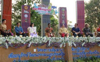 'ตักสิลามหาสงกรานต์'…แต่งไทยไปโลด ถนนข้าวเม่า บ่เมากะม่วนได้
