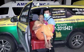 แท๊กซี่จิตอาสา! \'สุวรรณฉัตร\' ช่วยเหลือคนป่วย-พิการจนได้แต่งงานกับ\'แพทย์หญิง\' (ชมคลิป)