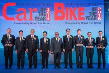 มิตซูบิชิ มอเตอร์ส ประเทศไทย  คว้า4รางวัลรถยนต์ยอดเยี่ยมแห่งปี