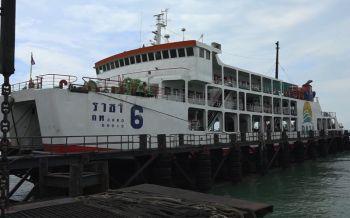 เรือเฟอร์รี่เกาะสมุย บริการเสริมเที่ยวเรือรองรับนทท.ช่วงสงกรานต์