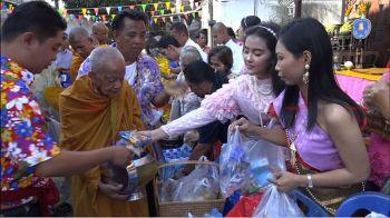 เกาะสมุยชาวบ้านใส่ชุดไทยย้อนยุค ตักบาตรวันสงกรานต์รับปีใหม่ไทย