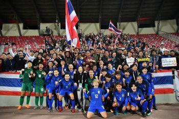 ประวัติศาสตร์บอลหญิงไทย! ไปฟุตบอลโลก2สมัยติด-รับอัดฉีดอื้อซ่า
