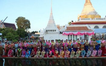 สงกรานต์มอญปากลัด! ลูกหลานชาวไทยรามัญอ.พระประแดง ร่วมสืบทอดมานาน 200 ปี