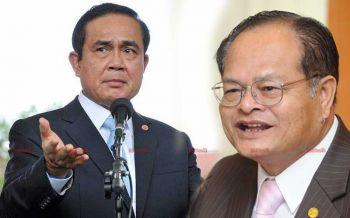 เชื่อผู้นำ!ชาติไทยพัฒนามั่นใจเลือกตั้งก.พ.62 ตามคำประกาศ'บิ๊กตู่'