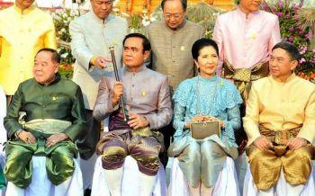 'นายกฯ-วธ.'ชวนแต่งชุดไทยร่วมงาน'ใต้ร่มพระบารมี236ปีกรุงรัตนโกสินทร์'