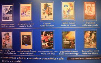 วธ.ประกาศแล้ว 70สุดยอดภาพยนตร์ไทยสมัย ร.9