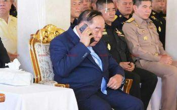 เปิดทางถกสหรัฐ-โสมแดง  'บิ๊กป้อม'กาวใจ  ใช้เวทีไทยเจรจาสันติภาพ