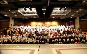 'ม.ศรีปทุม'มอบรางวัลเกียรติยศ เชิดชูเกียรติสุดยอดนักศึกษาเก่งและดี