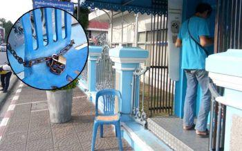 คลายสงสัย! เก้าอี้เจ้าปัญหาถูกล่ามโซ่..ตัวนี้เป็นของใครกันนะ?
